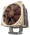 Noctua NH-U12DO A3 Ultra Quiet CPU Cooler