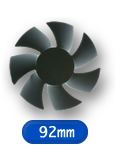 Quiet PC Fans - 92mm