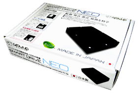 Grow Up Japan's Smart Drive NEO Packaging. Image shows robust white box with GUP graphics.
