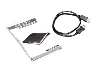 Image shows the components for the Zalman ZM-NC3000S Notebook Cooler.