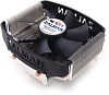 Zalman CNPS8000 Ultra Quiet Low Profile Heatpipe CPU Cooler