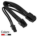 NZXT CB 8V Premium Cable